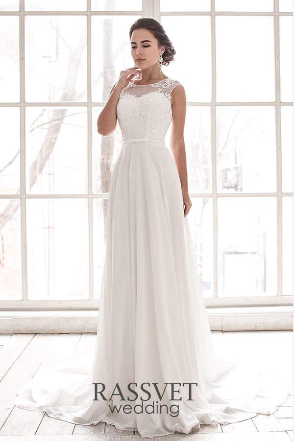 0b1bd2f2cef ✓ Свадебные платья для беременных со шлейфом купить он-лайн в ...